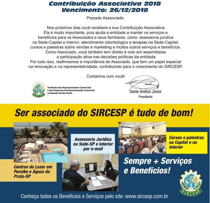181218_associativa_2018